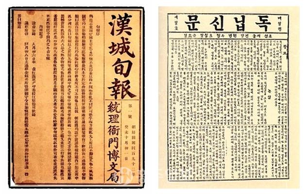 홍주목 당시 책을 인쇄하던 '홍주간행소'최초 언론활동